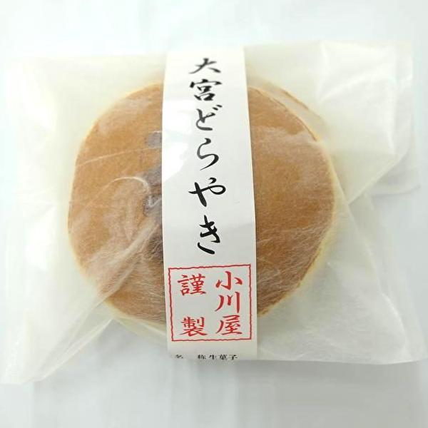 御菓子司小川屋の大宮どらやき