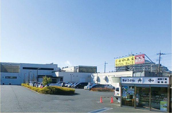 株式会社舟和本店浦和工場