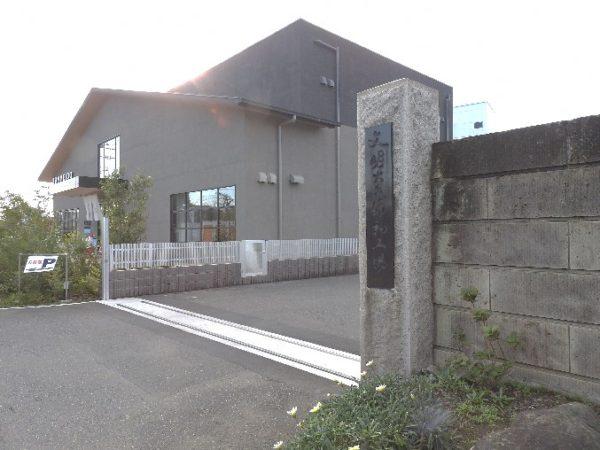 株式会社文明堂東京 浦和工場
