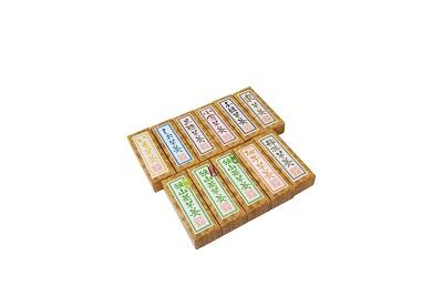 埼玉県越生町で採れるゆずを使った羊羹。人気商品です。
