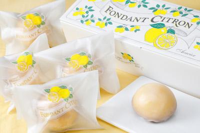さわやか甘酸っぱいレモン風味のバターケーキ「フォンダン・シトロン」260円(箱入りあり)。