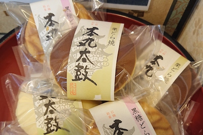 岩槻城の太鼓をイメージした「岩槻銘菓 本丸太鼓」227円(税込)