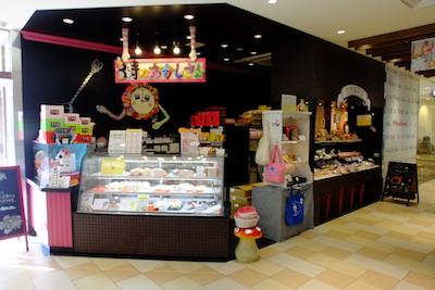 他のおかしさん店舗よりも、おかしさんワールドが広がる店内。