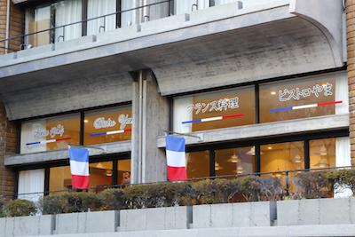 さいたま芸術劇場から埼玉会館2Fに移転。変わらぬサービスを提供。