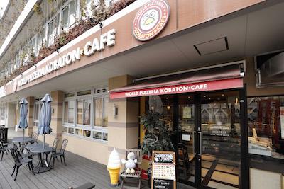 コバトンカフェは県庁敷地内にあるピッツェリア。県内のキャラクターグッズも併設。