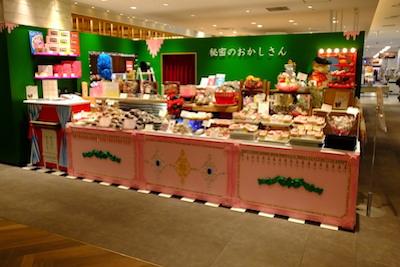 浦和パルコ地下1Fにオープン。かわいいおかしが勢ぞろい。