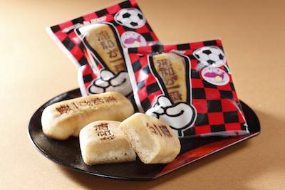 浦和が一番は、さいたま市産さつまいも紅赤を使った和菓子。パッケージにもこだわりました。(120円)