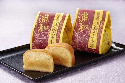甘くてやさしい、さつまいもの風味をそのまま閉じ込め焼き上げた彩の国 浦和ポテト162円。
